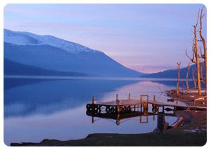 Book your Luxury Tour to Ushuaia Today!