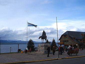 package to center of bariloche